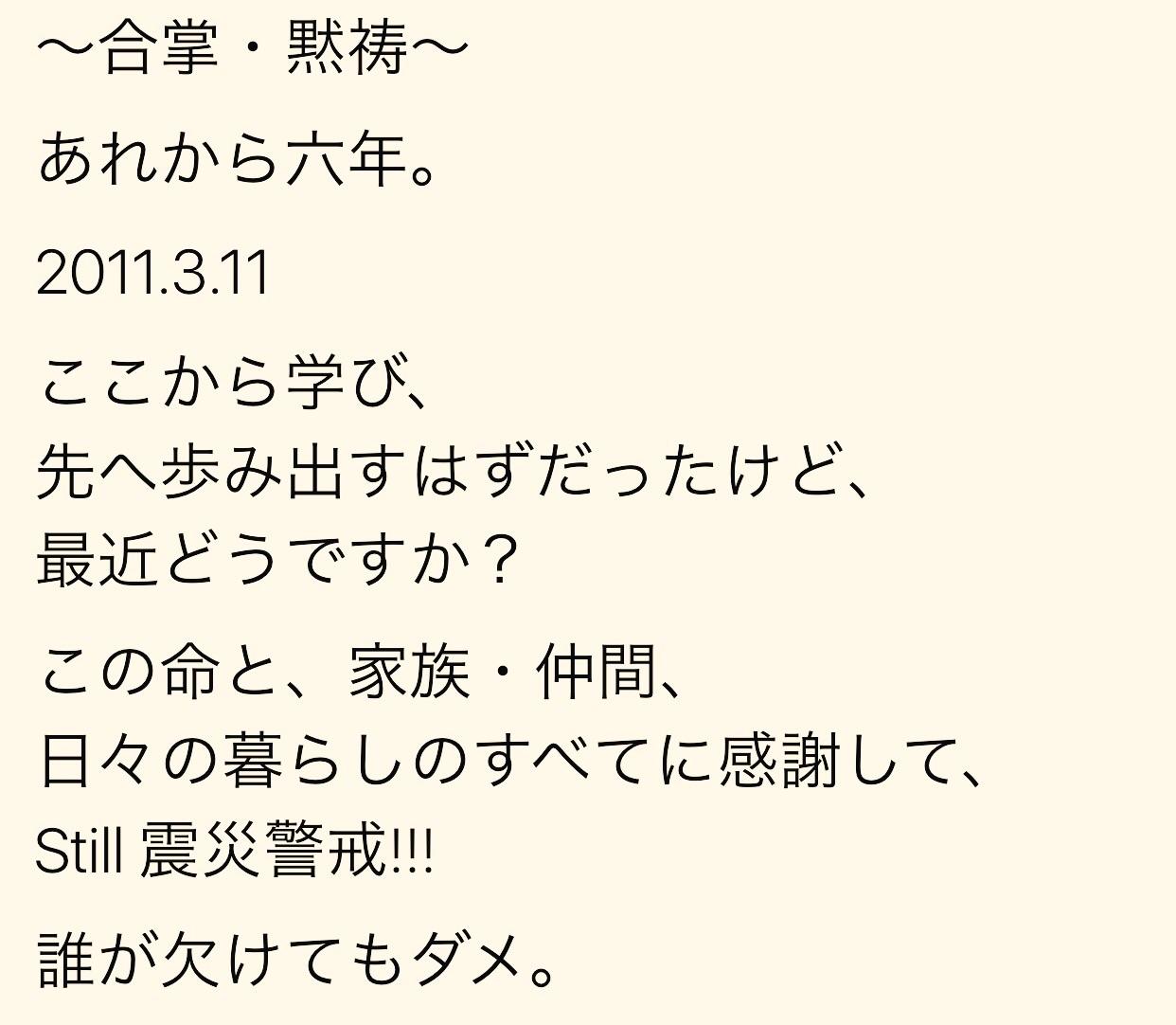 f:id:mushimushi06:20170311181321j:image