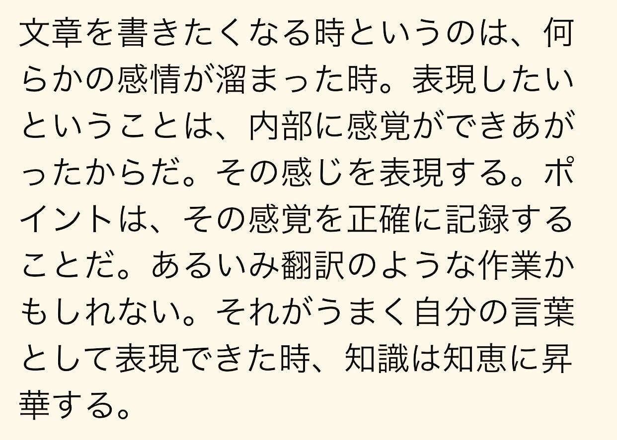 f:id:mushimushi06:20170329222005j:image