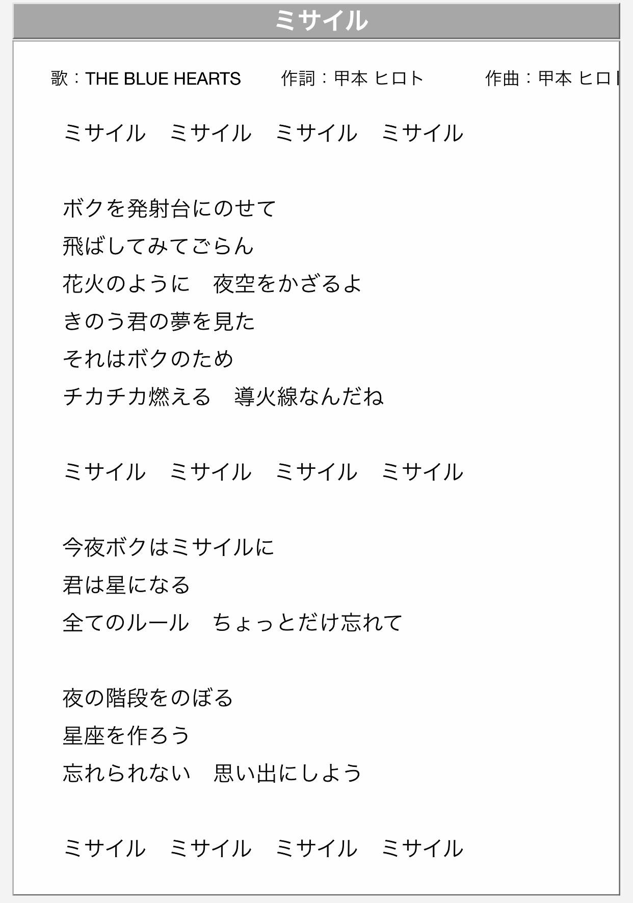 f:id:mushimushi06:20170405110653j:image