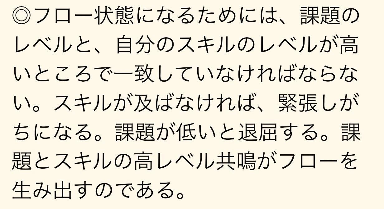 f:id:mushimushi06:20170414005405j:image