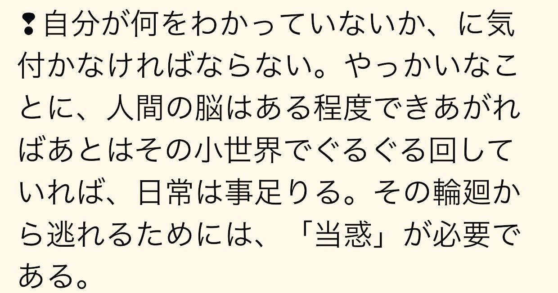 f:id:mushimushi06:20170414005413j:image