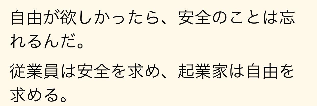 f:id:mushimushi06:20170414005446j:image