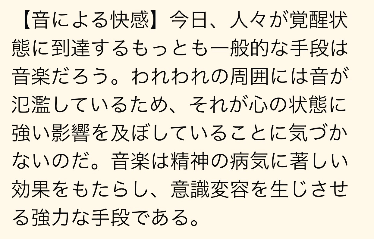 f:id:mushimushi06:20170415162919j:image