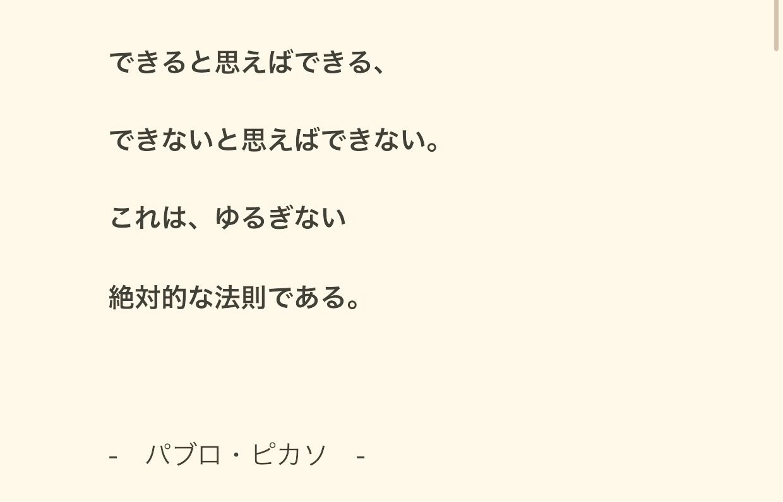 f:id:mushimushi06:20170419215513j:image