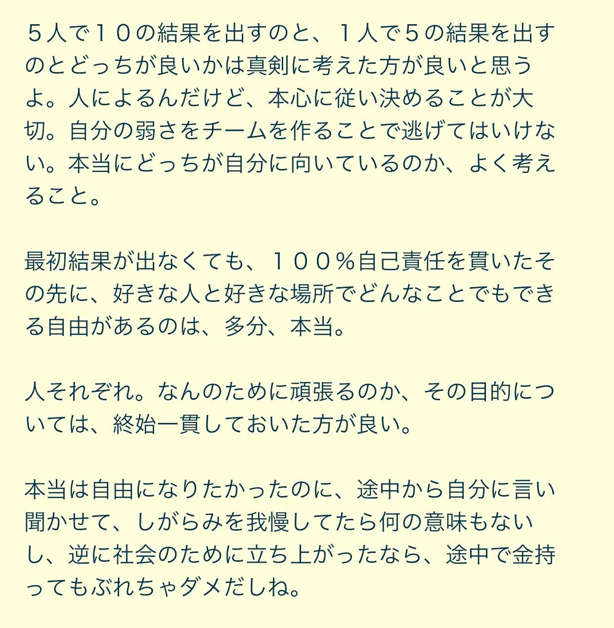 f:id:mushimushi06:20170509005547j:image