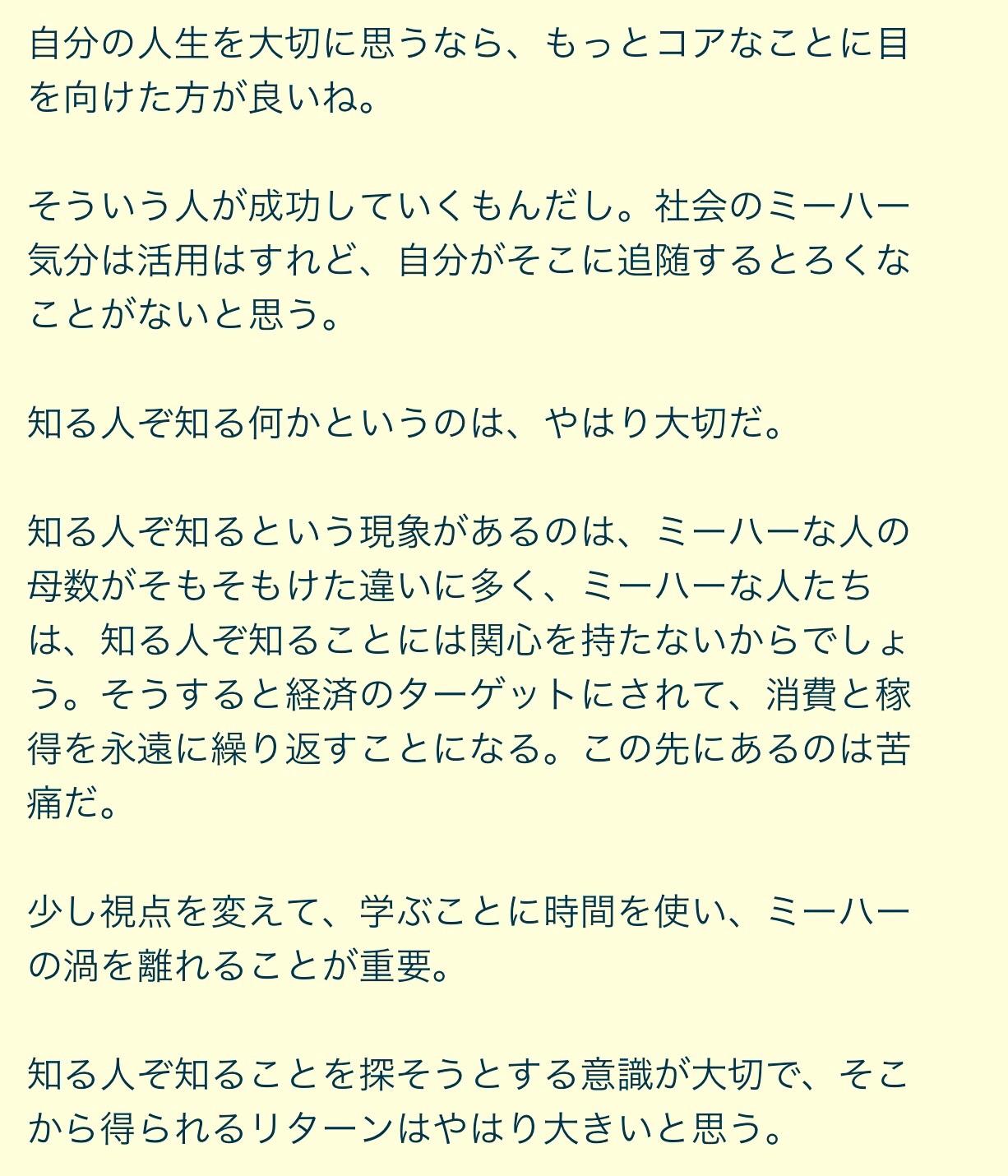 f:id:mushimushi06:20170509005549j:image