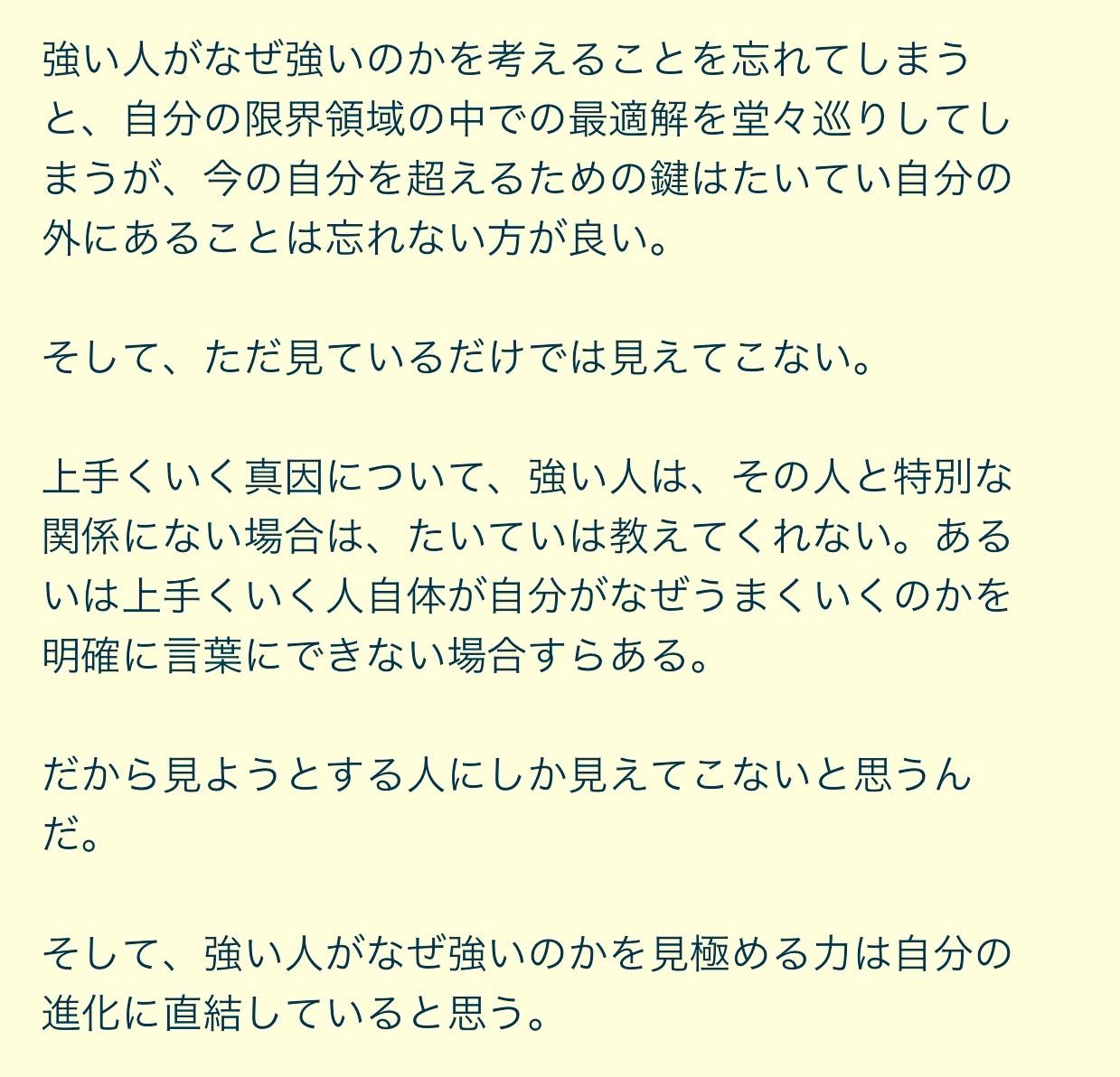 f:id:mushimushi06:20170509005559j:image
