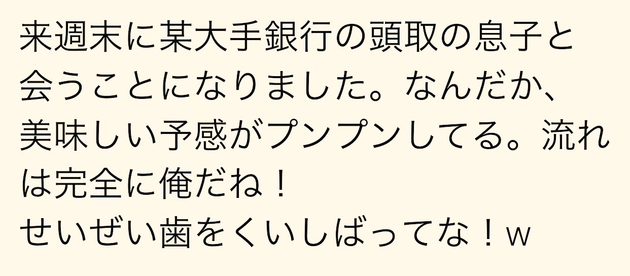 f:id:mushimushi06:20170715233609j:image
