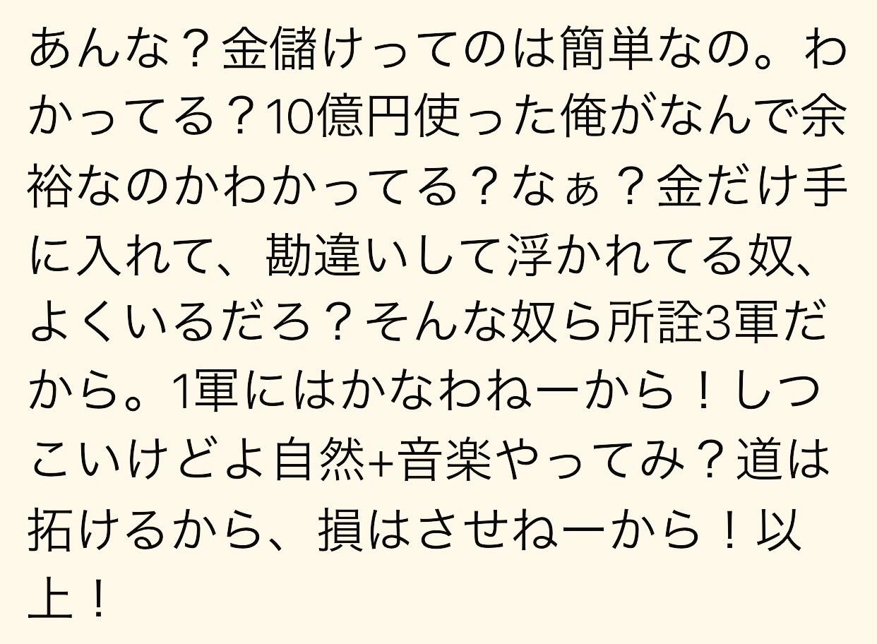 f:id:mushimushi06:20170715233621j:image