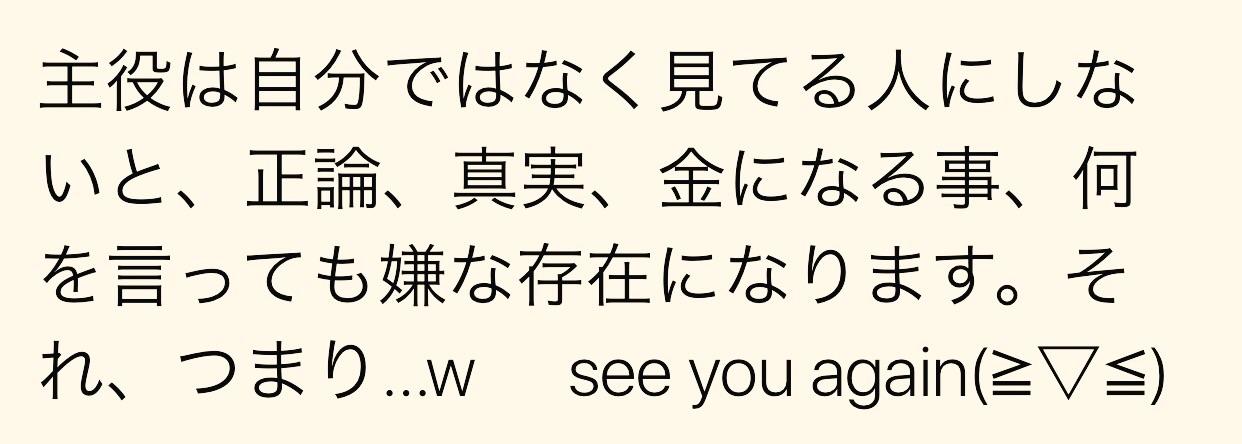 f:id:mushimushi06:20170728002334j:image