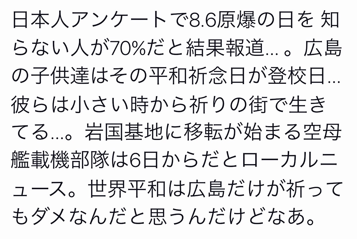 f:id:mushimushi06:20170805120759j:image