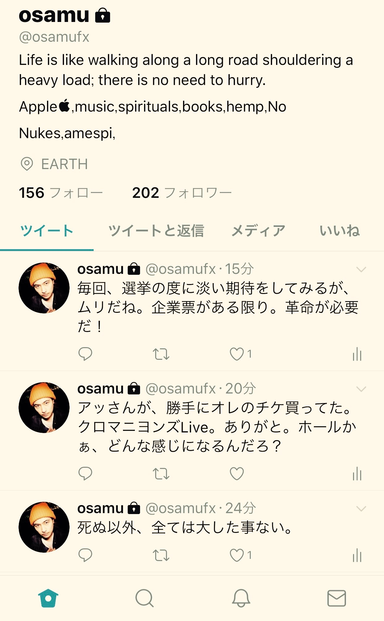 f:id:mushimushi06:20171017001438j:image