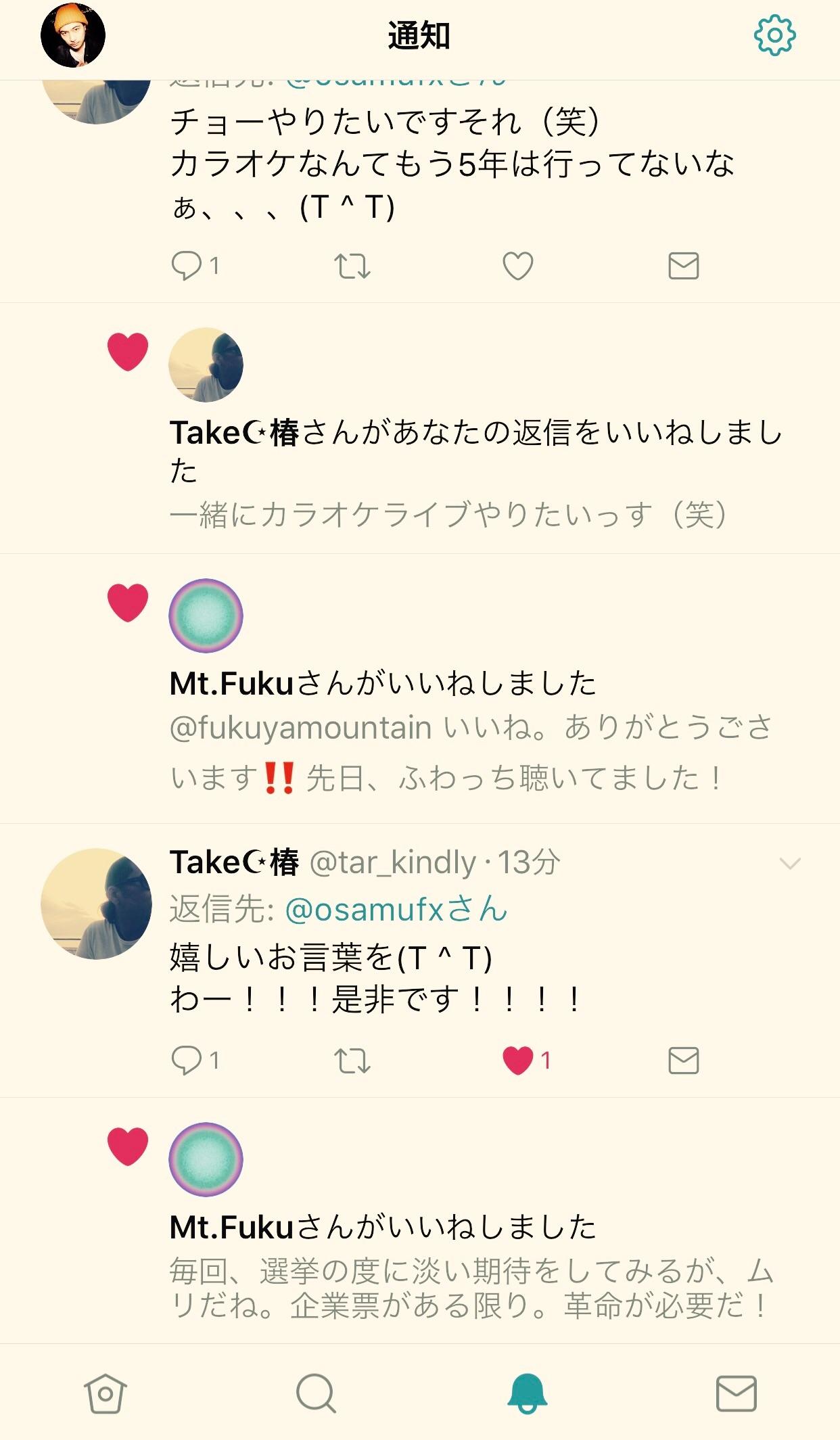 f:id:mushimushi06:20171017001440j:image
