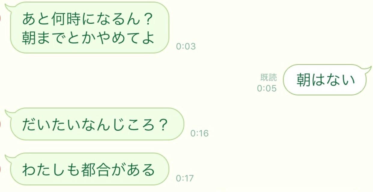 f:id:mushimushi06:20171017002020j:image