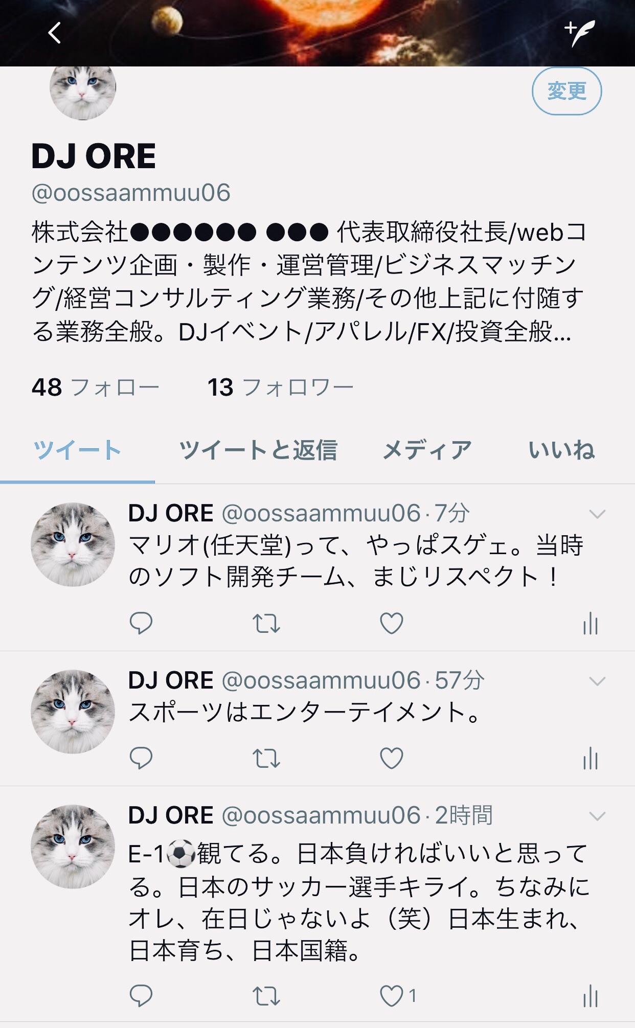 f:id:mushimushi06:20171216215817j:image