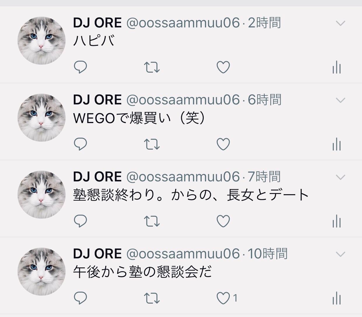 f:id:mushimushi06:20171216215819j:image