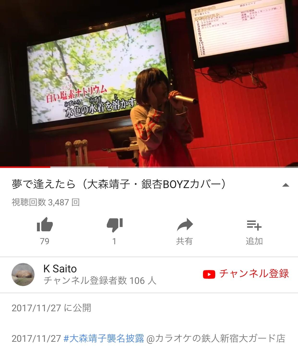 f:id:mushimushi06:20171216231202j:image