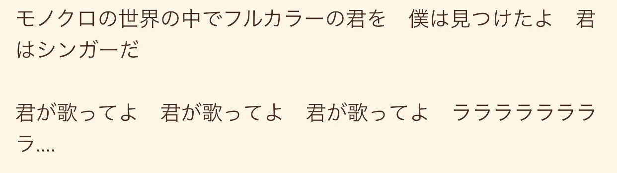 f:id:mushimushi06:20171217005222j:image