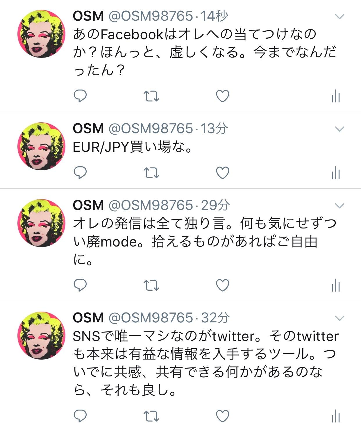 f:id:mushimushi06:20180115113916j:image