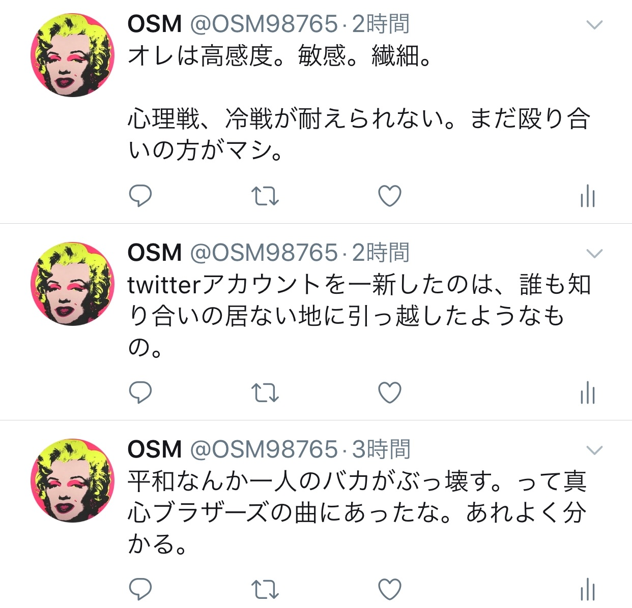 f:id:mushimushi06:20180115113926j:image