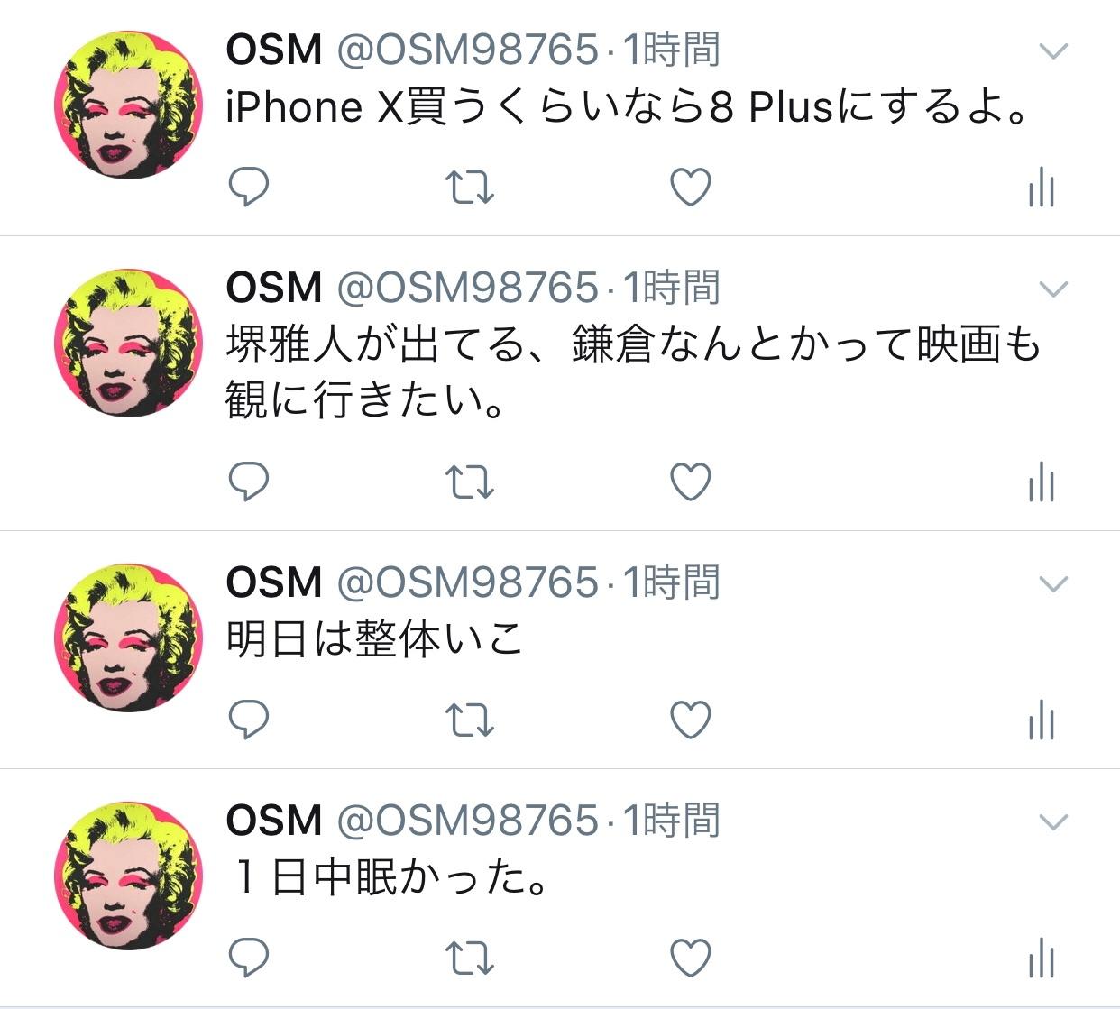 f:id:mushimushi06:20180115213722j:image