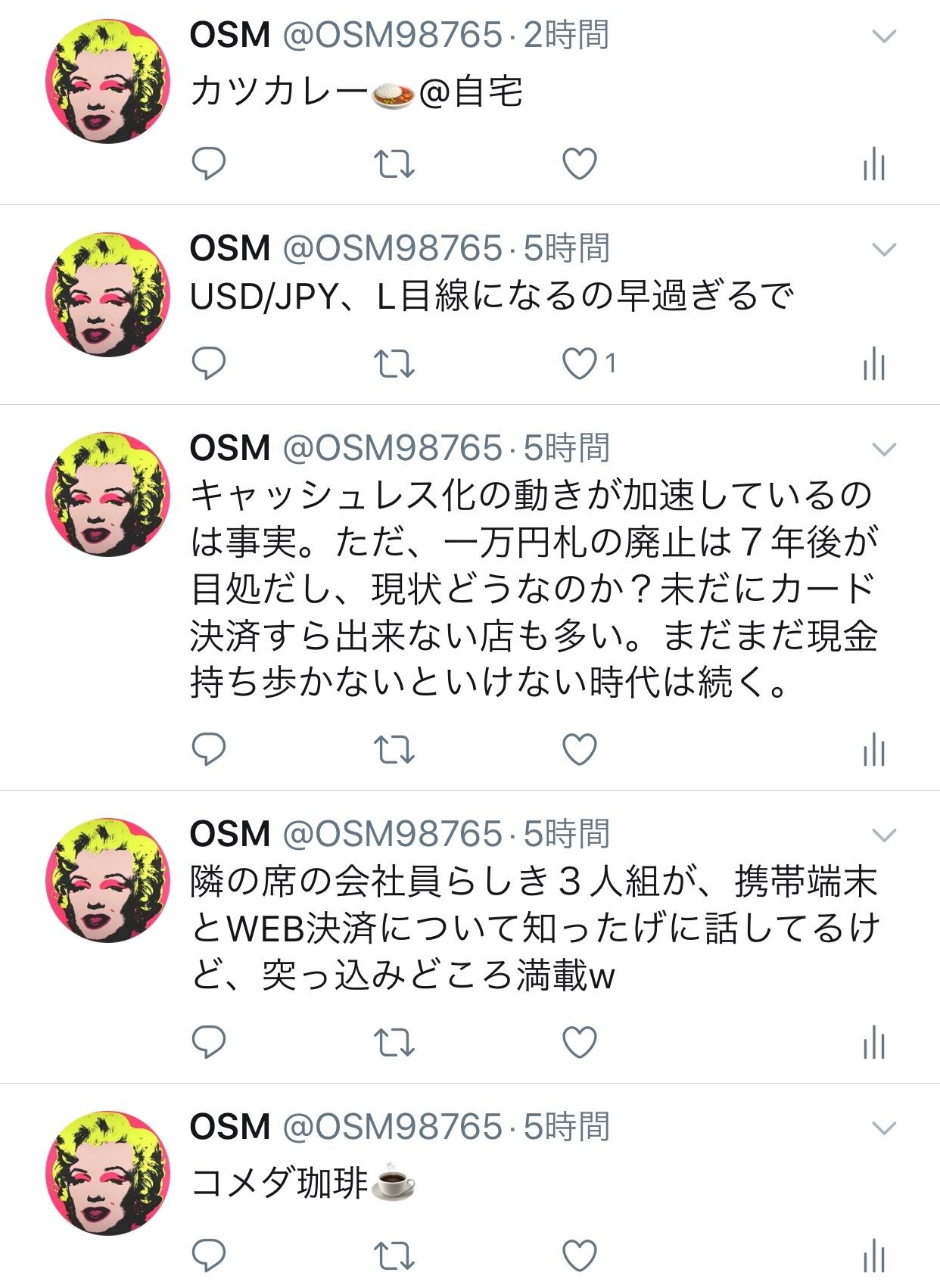 f:id:mushimushi06:20180115213725j:image