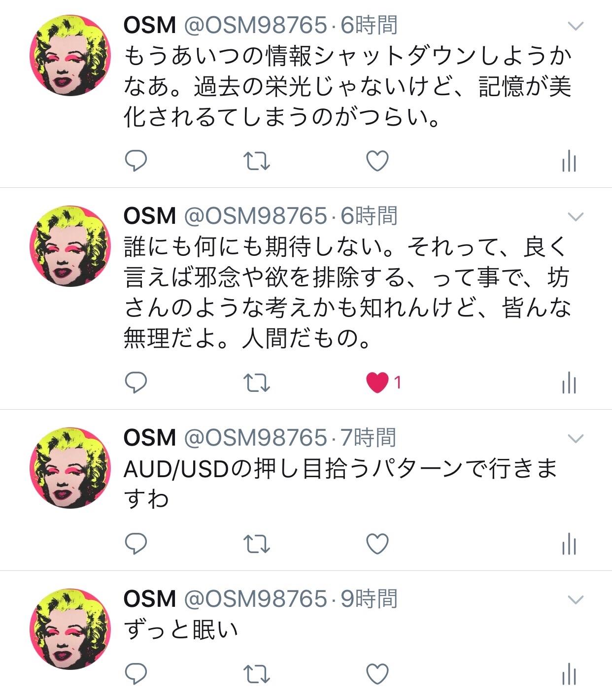 f:id:mushimushi06:20180115213840j:image