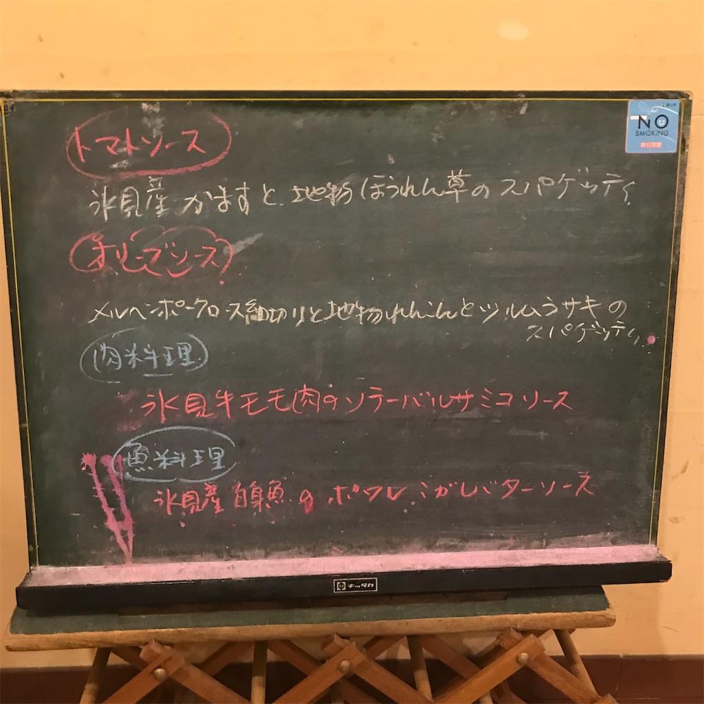 f:id:mushinoniwa:20201103224158j:image