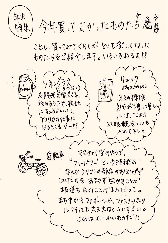 f:id:mushinoniwa:20201130133845j:image