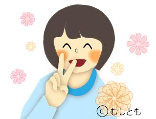 f:id:mushitomo:20160822140947j:plain