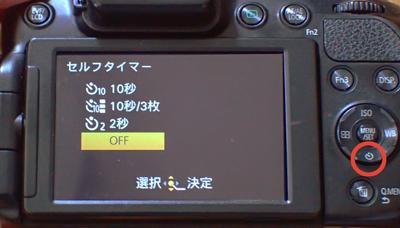 f:id:mushitomo:20160823144137j:plain