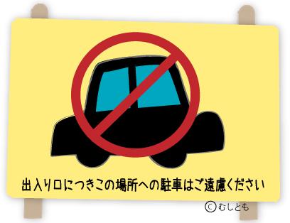 f:id:mushitomo:20160910150551j:plain