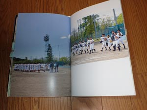 しまうまプリントで野球の卒団アルバム