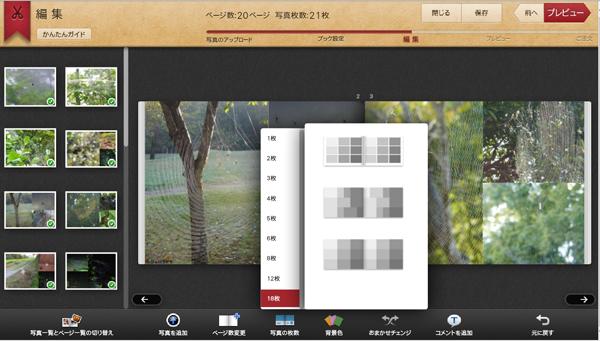 f:id:mushitomo:20171014013420j:plain