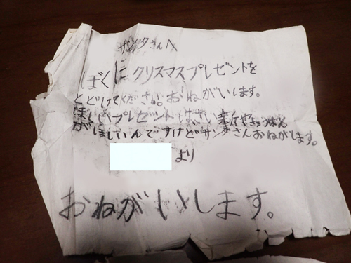 f:id:mushitomo:20171217225108j:plain
