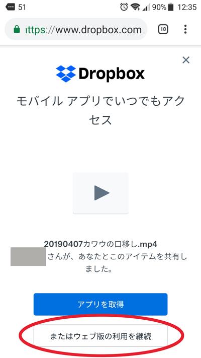 f:id:mushitomo:20190503140003j:plain