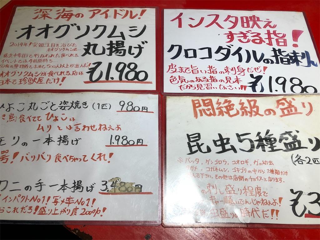 f:id:mushitori_syonen:20200608204108j:image