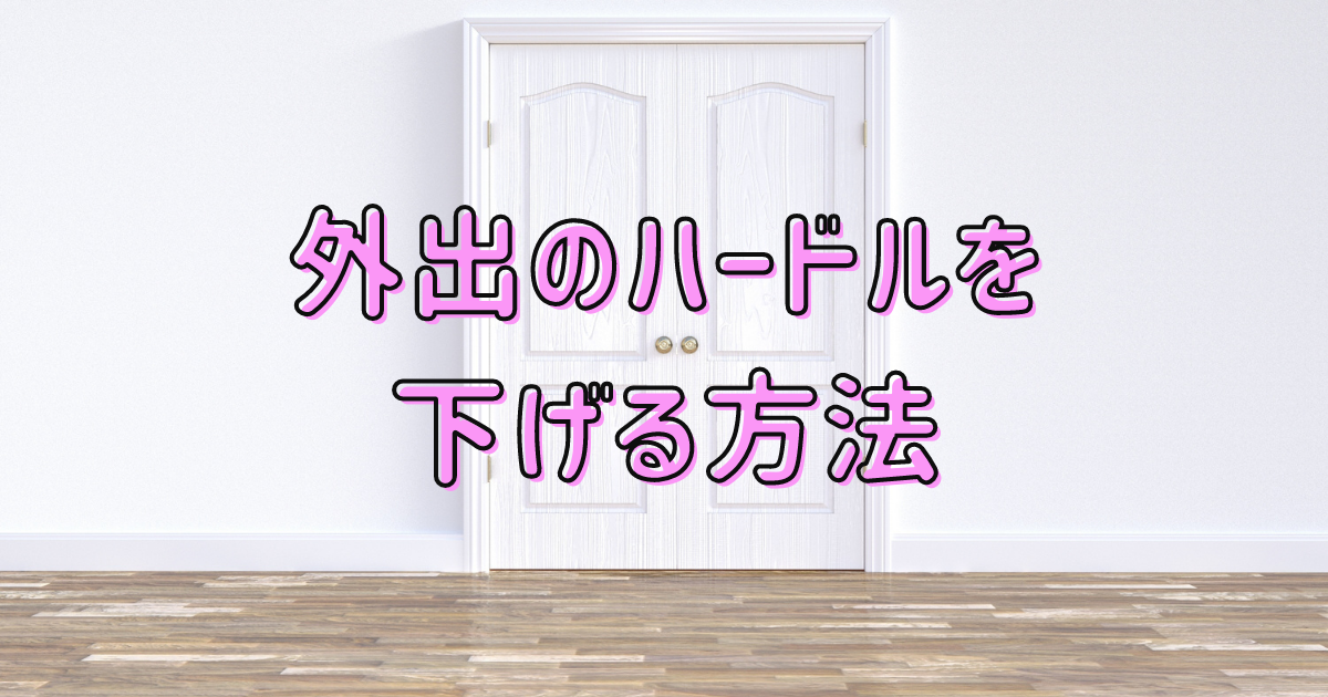 f:id:mushokuseikatsu:20210726104236p:plain