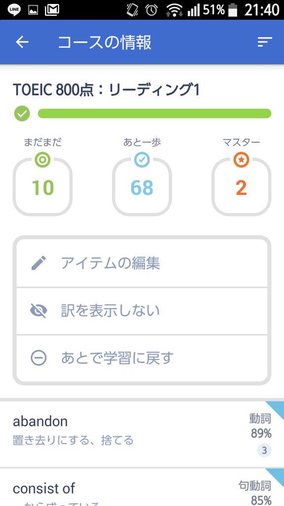 f:id:mushumiko:20190211214134p:plain