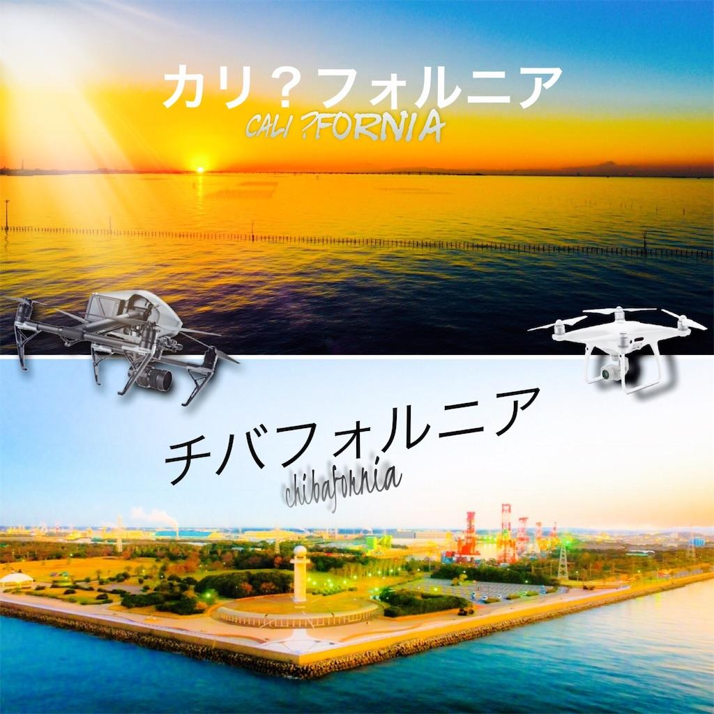 f:id:music-satokibi:20170125172803j:image