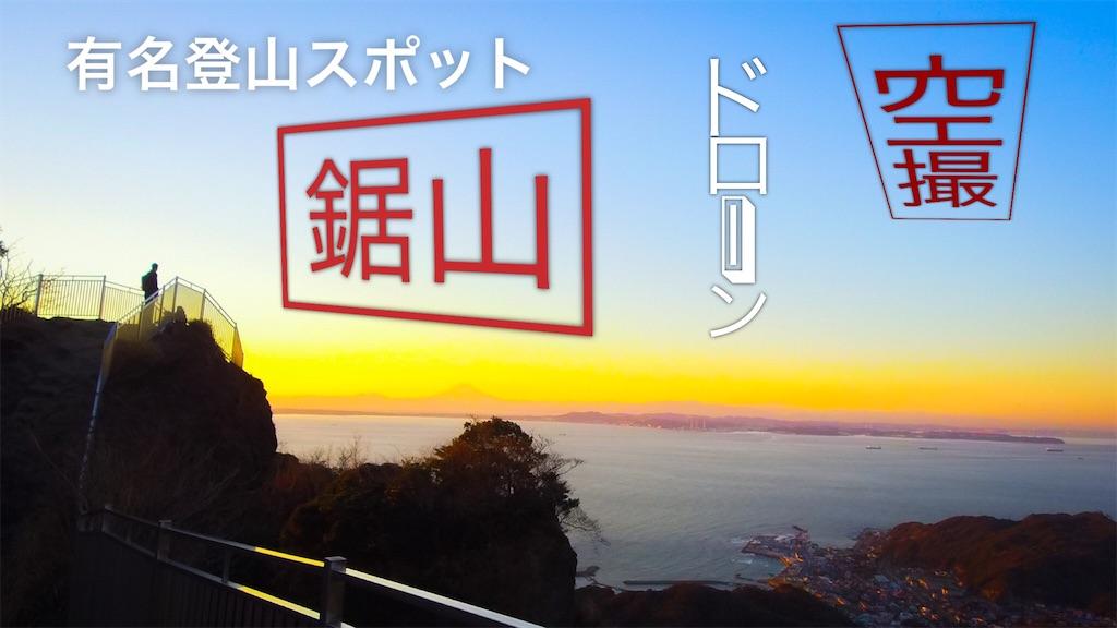 f:id:music-satokibi:20170129224209j:image