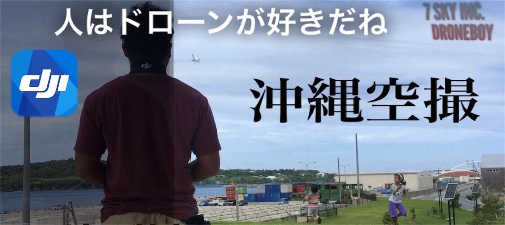 f:id:music-satokibi:20170131202547j:image