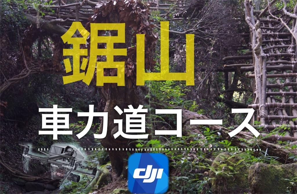 f:id:music-satokibi:20170203162643j:image