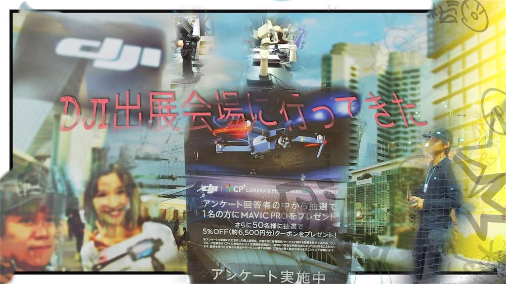 f:id:music-satokibi:20170225043742j:image