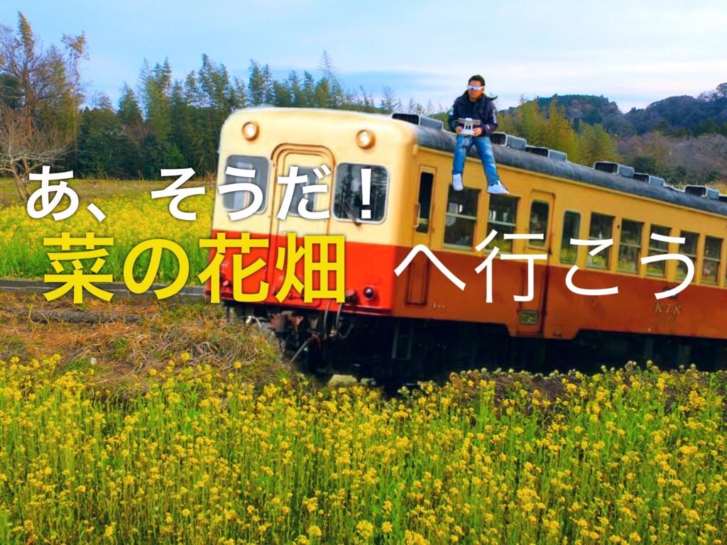 f:id:music-satokibi:20170325084250j:plain