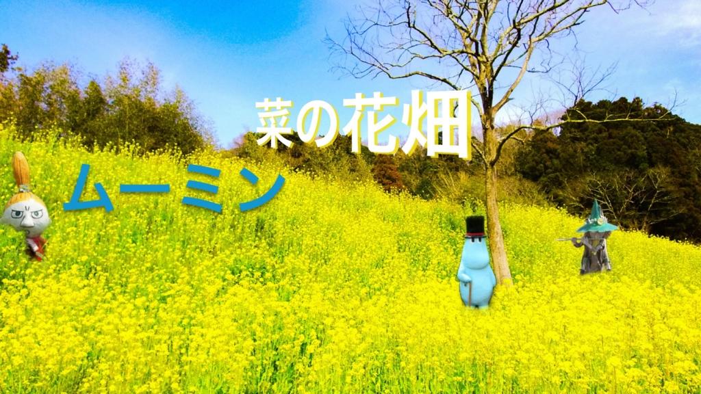 f:id:music-satokibi:20170327115450j:plain