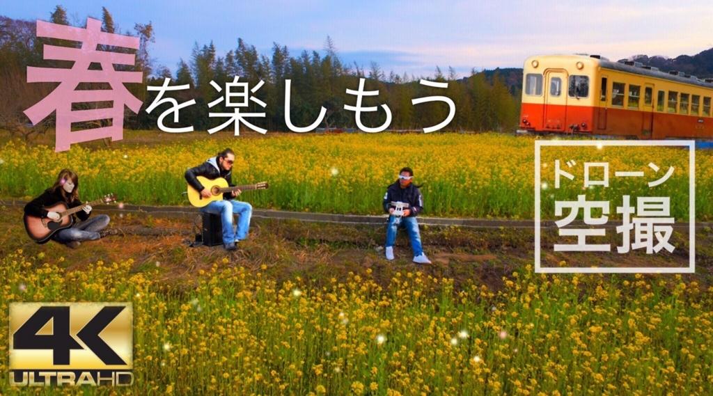 f:id:music-satokibi:20170331124759j:plain