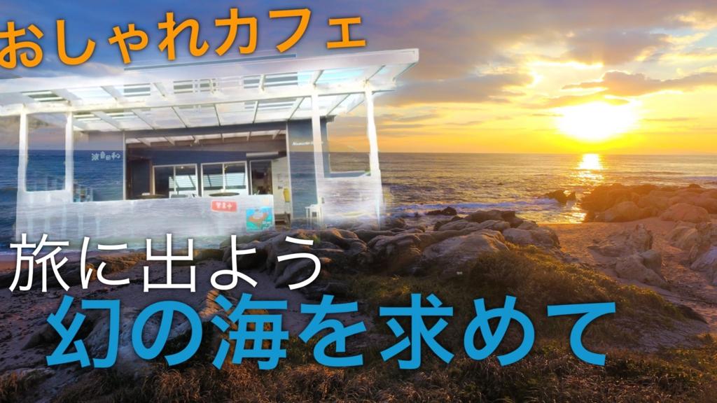 f:id:music-satokibi:20170401115407j:plain