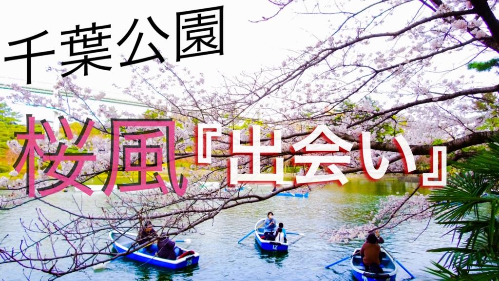 f:id:music-satokibi:20170414082335j:plain