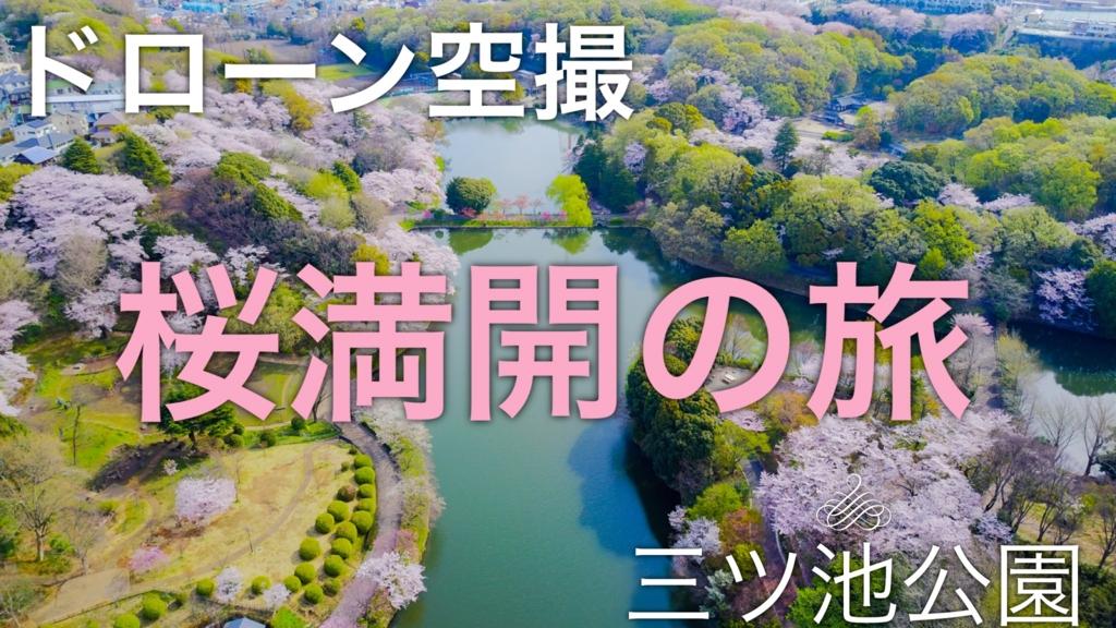 f:id:music-satokibi:20170421122957j:plain